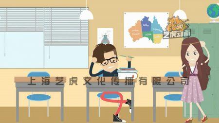 上海flash动画