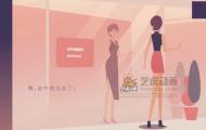 创维智慧生活-高清AE广告动画