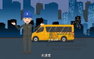 武穴电力-公众号APP动画