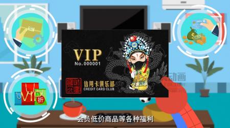 mg产品广告动画