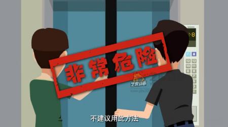 二维公益动画短片