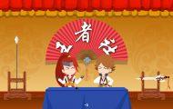 王者荣耀-搞笑年会动画
