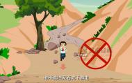 泥石流逃生-公益安全演示动画