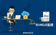 BINGO系统-理财动画短片
