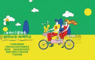 七喜广告宣传-扁平mg动画
