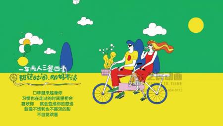 七喜mg广告动画