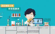 牛黄清感胶囊-医学广告动画