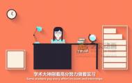 汽车财经-年会动画宣传片