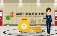 银行储蓄财富-金融理财动画