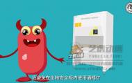 生物安全柜-二维医学动画