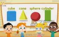 3DShapesSong-课件动画