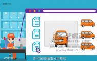 富鹊软件演示-APP宣传动画