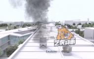 火灾事故模拟-安全宣传动画