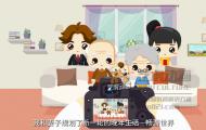 兴宝银行业务-理财动画视频
