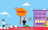 车店云后台-mg动画短片